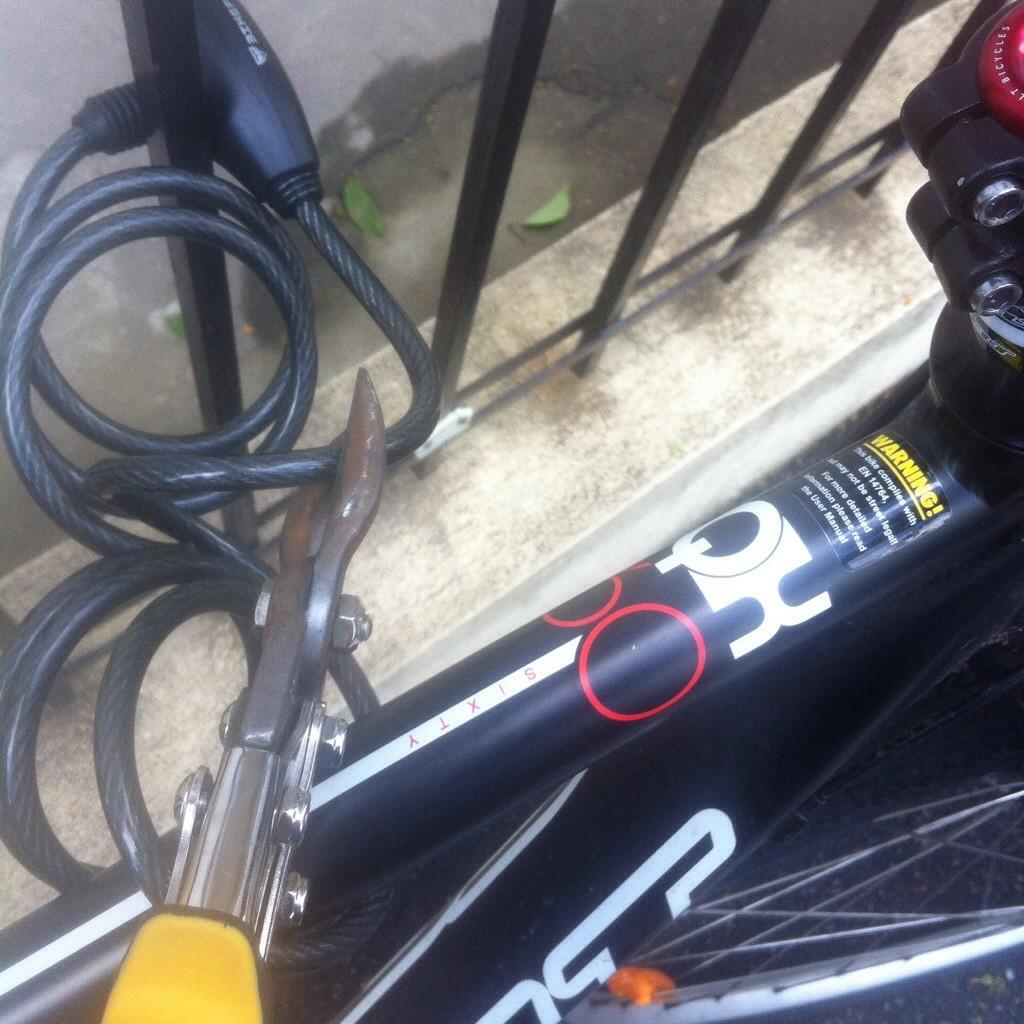 cum mi-am furat bicicleta